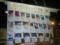 blog4090.JPG