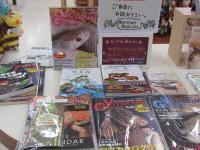201210292_r.JPG