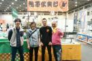 ジャパンレプタイルズショー2019 冬レプ 明日開催です!!(熱帯倶楽部 本店)