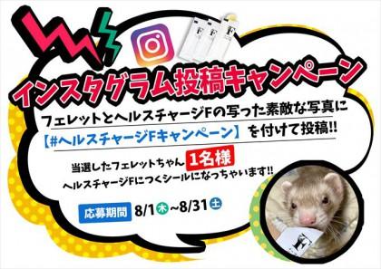 hukidashi_R